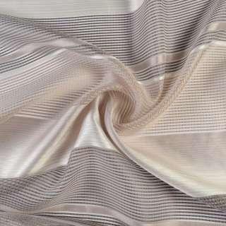 Органза жаккардовая тюль полосы коричневые, молочные, белая, ш.140