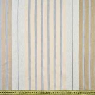 Органза жаккардовая тюль полосы крученая нить белая, бежевые, серая светлая, ш.150