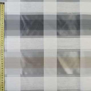 Вуаль жаккардовая молочно-серая, микросетка + кристалл полоски, ш.150