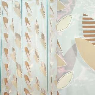 Органза деворе тюль полосы бирюзовые, листья коричневые, белая, ш.295