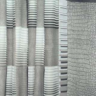 Органза деворе тюль полосы, прямоугольники черно-серые, белая, ш.300