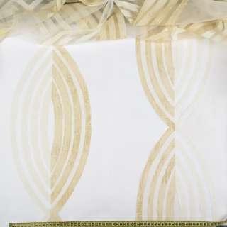 Органза деворе тюль абстракция молочно-бежевая, белая, ш.290