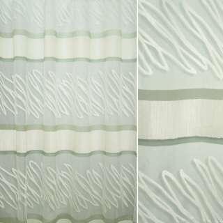 Органза деворе тюль полоски змейкой молочные, молочная с зелеными, ш.280