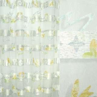 Органза деворе тюль абстракция серо-желтая полоска с цветами и листьями, белая, ш.285