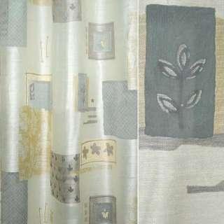 Органза деворе тюль прямоугольники с цветами, листьями серо-песочные, молочная, ш.140