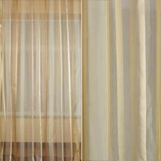 Органза деворе FUGGERHAUS кремовая бежевые полоски, с утяжелителем, ш.300