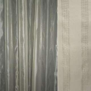 Кристаллон тюль полоски провисы мелкие, песочный, ш.340