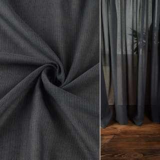 Лен гардинный серый темный с утяжелителем, ш.300