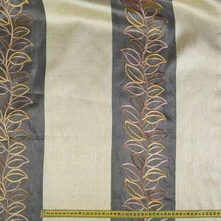 Органза белая с вышитыми листьями и кремовыми широкими полосками ш.275