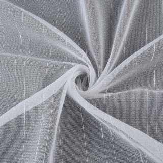 Микросетка тюль полоски ниточные, белая с утяжелителем, ш.260