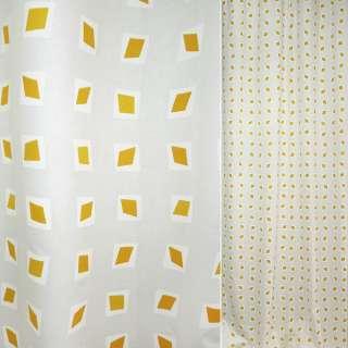Поликоттон для штор ромбы желтые, квадраты белые, на белом фоне, ш.140