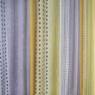 Деворе для штор ромбы мелкие полосы мраморные сиреневые желтые, ш.155