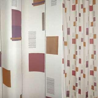 Деворе для штор прямоугольники красно-оранжевые, сиреневые на молочном фоне, ш.140