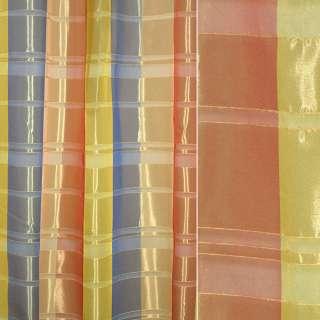 Органза портьерная в сине-желтые полоски ш.150
