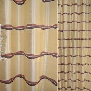 Тафта золотистая в коричневые и терракотовые волны ш.145