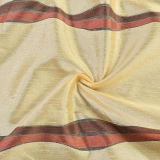 Деворе портьерное бежево-желтое с коричнево-терракотовыми полосками ш.150