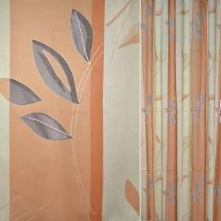 Деворе портьерное оранжево-бежевое вставки с органзой ш.290