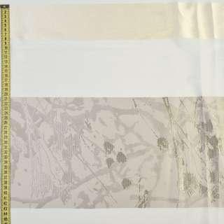 Жаккард портьерный белый, ш.130