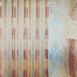Шелк жаккард 2-слойный для штор квадраты цветы бирюзово-коричнево-песочный, ш.300