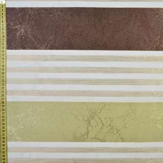 Атлас-лен портьерный жаккард молочно-оливковые полосы, ш.145