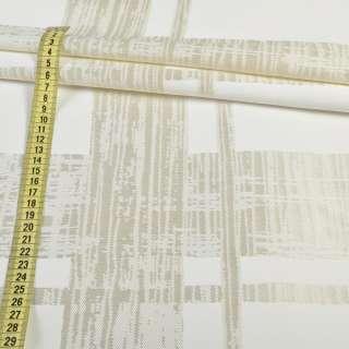 Кристал-атлас молочный в жаккардовые полосы, ш.145