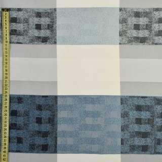 Атлас портьерный жаккардовый кремовый, серая полоска в квадраты, ш.140