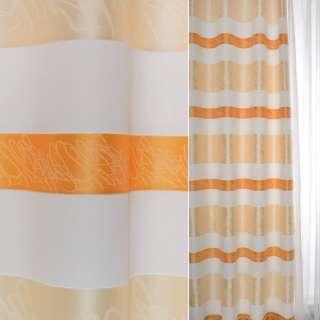 Жаккард атласный в молочные, персиковые, оранжевые полосы и розчерки ш.140
