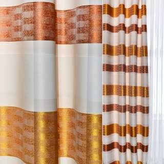 Жаккард атласный в белые и коричнево-золотистые полосы с шахматкой ш.140