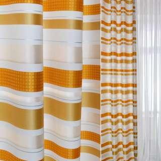Жаккард белый в оранжевые, серые, золотые полосы ш.145