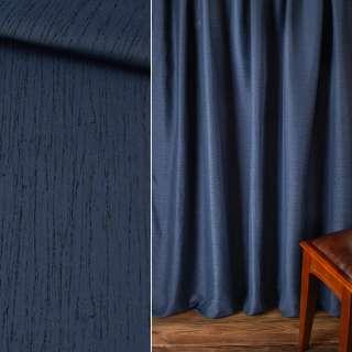 Жаккард для штор синий с черными штрихами ш.150