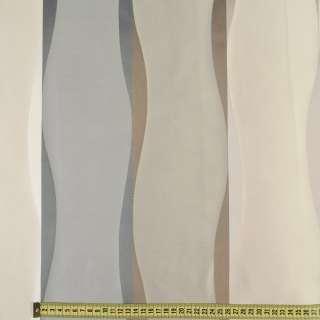 Атлас портьерный жаккардовый молочно-серый в коричневые вьющиеся полосы, ш.305