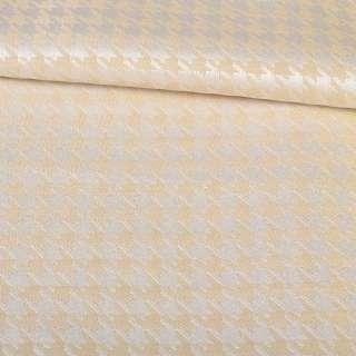 Жаккард портьерный (ассорти) беж, голубой, ш.145