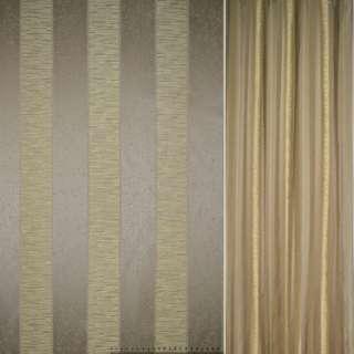 Жаккард оливково-шоколадные полосы песок ш.142