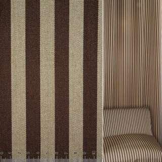 Репс интерьерный полосы коричневые,бежевые, ш.145