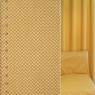 Жаккард золотисто-желтый зигзаг ш.142