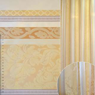 Жаккард золотисто бежевые полоски с вензелями и ромбами ш.142
