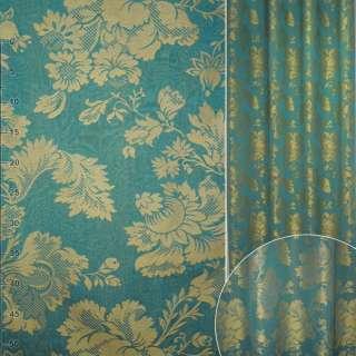 Жаккард бирюзовый с светло золотистыми цветами ш.142