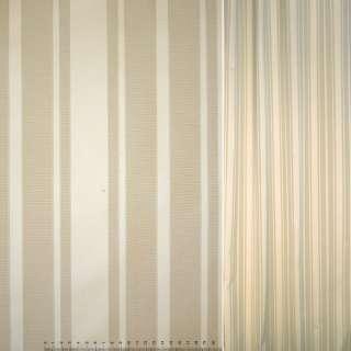 Жаккард в песочно-бежевые полоски ш.140