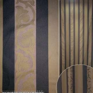 Жаккард в черные и светло бежевые полосы с растительным узором ш.140