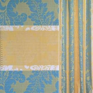Жаккард желтые,белые,голубые полосы с растительным узором ш.140