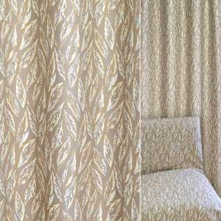 Жаккард мебельный листья бежевые на песочном фоне, ш.135