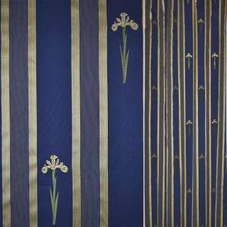 Жаккард синий в желтые полоски и нарцисы ш.145
