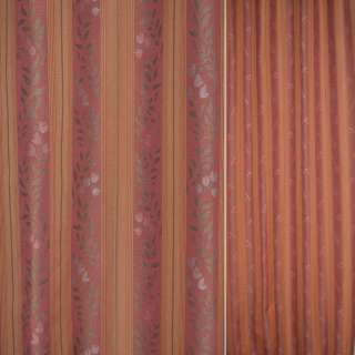 Жаккард мебельный цветы колокольчики полосы терракотовые, красные, ш.138