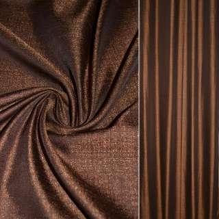 Лен креп для штор коричнево-рыжий, ш.140