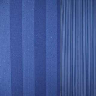 Лен жаккард для штор в полоску точки голубо-синий, ш.140