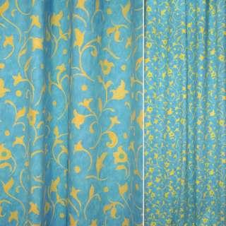 Коттон для штор цветы завитки желтые на голубом фоне,  ш.140
