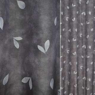 Поликоттон для штор листья серые светлые на сером фоне, ш.140