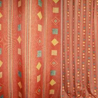 Поликоттон для штор полосы и квадраты бежевые и зеленые на оранжевом фоне, ш.140