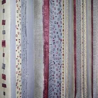 Поликоттон для штор полосы с квадратами молочные, бордовые, серые, ш.140