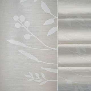 Шелк искусственный для штор принт веточки белые на молочном фоне, ш.140